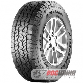 265/65R17  MATADOR MP72 Izzarda A/T 2 112Н б/к